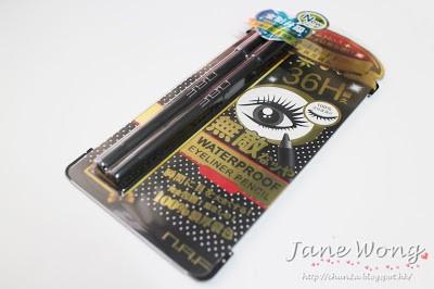 台灣品牌NAF 36H 2015的新品 「超防水持久眼線膠筆(1+1口碑好評限定組)」   何謂1+1限定組? 就是一套便有兩支一模一樣的眼線膠筆,重點是只需HK$88就買。 (天呀! 超便宜的,My...