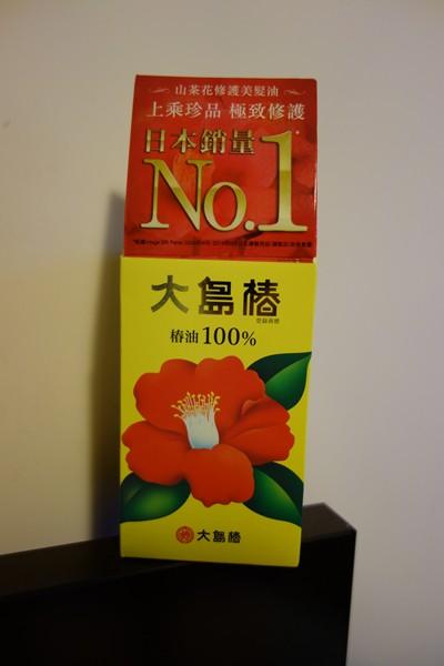 最近收到大岛桩既山茶花修护美发油真系