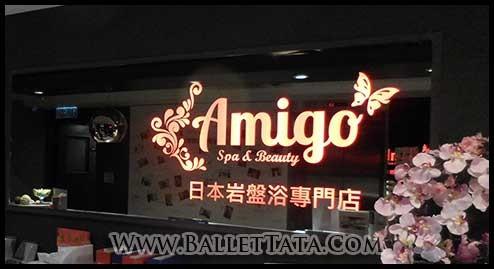 近年來香港開始出現岩盤浴這個玩意, ta 都已經體驗過幾次, 每一間都外有特式, 各具長處.  而最近ta就到了以來自日本櫻島天然火山石而設計而成的 Amigo Spa & Beauty 日本...