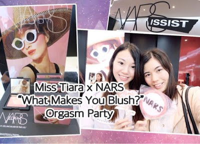 "上星期五跟友人一起出席Miss Tiara x NARS ""What Makes You Blush?"" Orgasm Party!         踏入中環的NARS旗艦店,..."