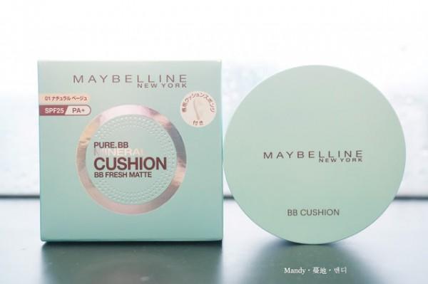彩妝世界裡面,一直有一個我好喜歡的開架品牌! 它就是《Maybelline》❤ 價格不會太高,而品質及好用度卻相當不俗。 最近《Maybelline》又有新產品推出了,是之前深受各用家歡迎的礦物BB ...