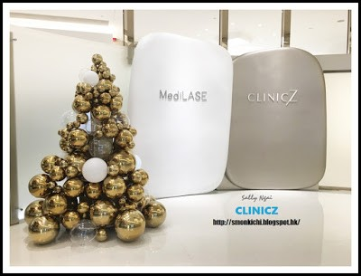 CLINICZ 水原共生療程 還我輪廓及完美膚質